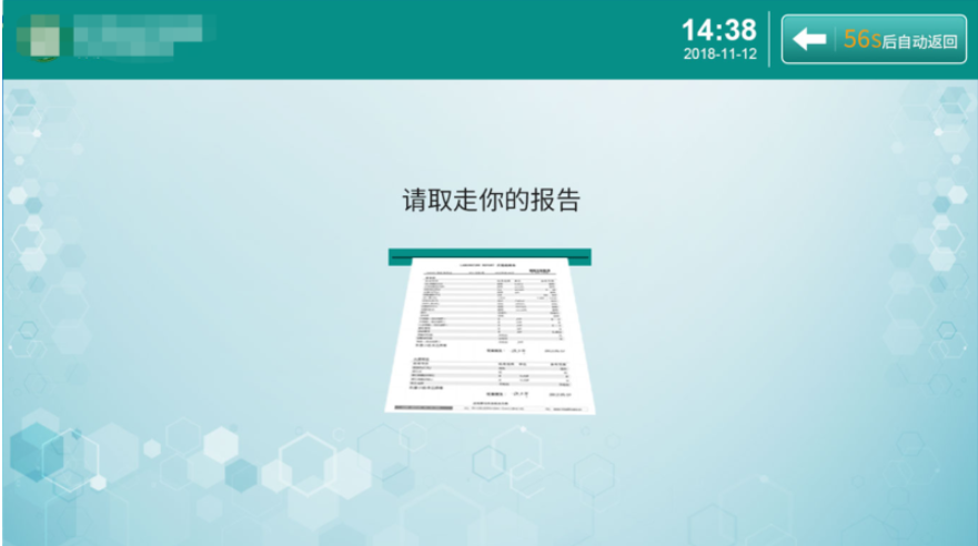 QQ图片20200214183748.png