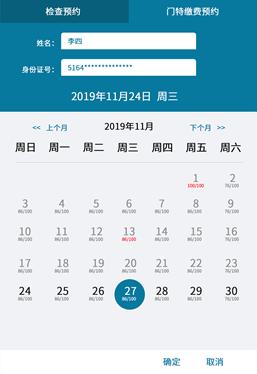 QQ图片20200216135516.png
