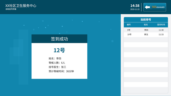 QQ图片20200216134630.png
