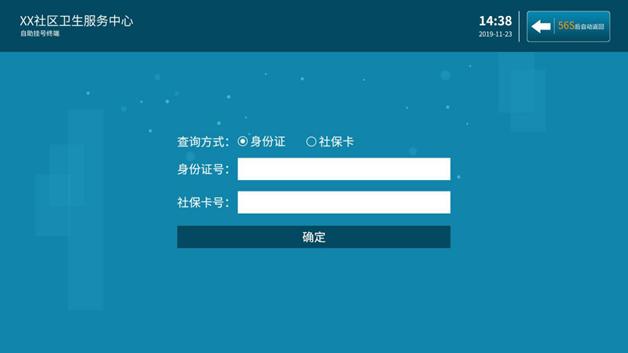 QQ图片20200216133951.png