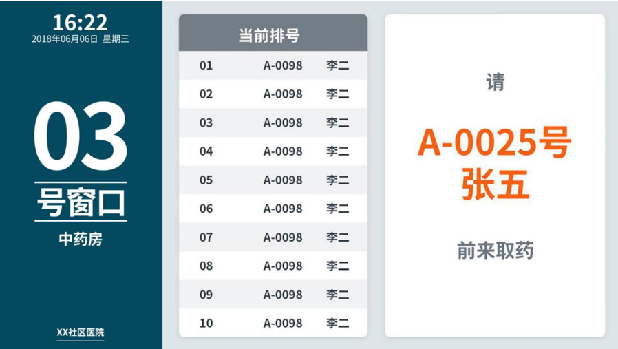 QQ图片20200211205933.png